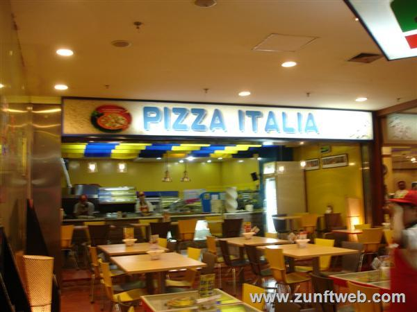 DSC04409-pizza-in-shanghai