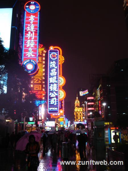 DSC06204-east-nanjing-road-by-night