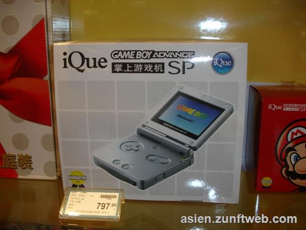 DSC07263_iQue_Game_Boy_Advance_SP
