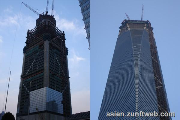 Shanghai_World_Financial_Center_2006_2007