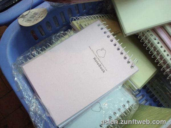 dsc09456_apple_notebook