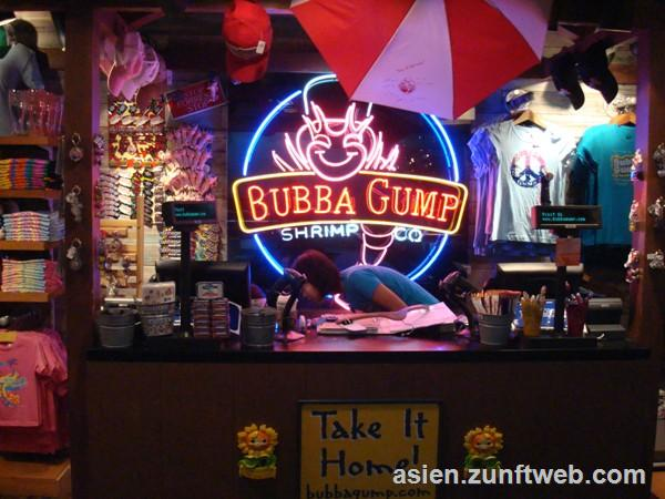 dsc09505_bubba_gump_shrimps