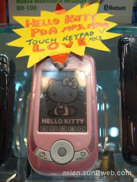 dsc09585_hello_kitty_telefon_handy