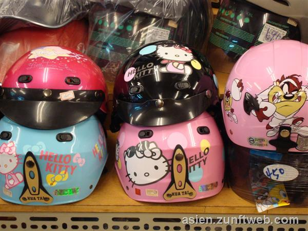 dsc09745_hello_kitty_helm