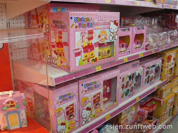 dsc09894_hello_kitty_kitchen_playset