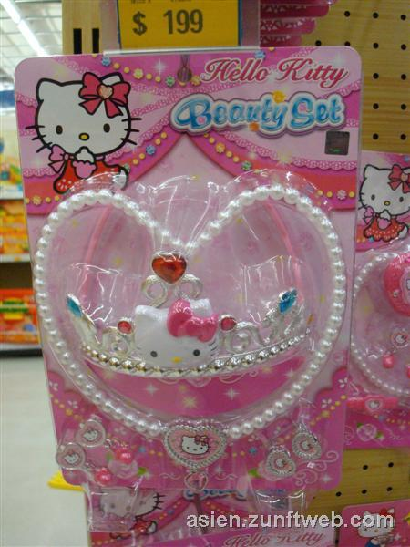 dsc09903_hello_kitty_beauty_set